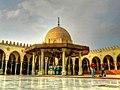 Amr Ibn al-Aas Mosque Cairo (8).jpg