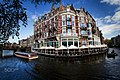 Amsterdam (208440883).jpeg