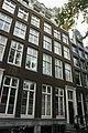 Amsterdam - Keizersgracht 244.JPG