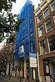 Amsterdam - Prinsengracht 199.JPG