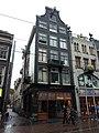 Amsterdam - Reguliersbreestraat 36 v2.JPG
