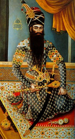 An Early Painting of Fath Ali Shah3.jpg