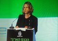 Anat Rozen Conference in Ashdod.png
