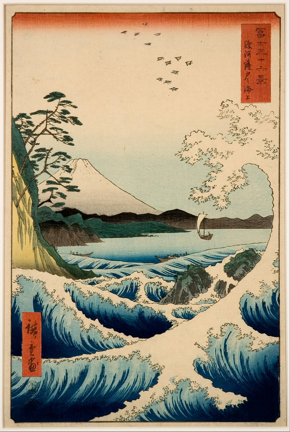 "Ando Hiroshige - The Sea at Satta, Suruga Province, from the series ""Thirty-six Views of Mount Fuji"" - Google Art Project"