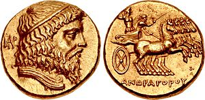 "Andragoras (Seleucid satrap) - Coin of Andragoras. Obv:Bearded ruler wearing the taenia. Rev: Greek legend ΑΝΔΡΑΓΟΡΟΥ (""Andragoras""). Quadriga driven by Nike, together with an armed warrior."