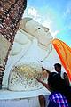Angthong Wat Khun Inthapramun2.jpg