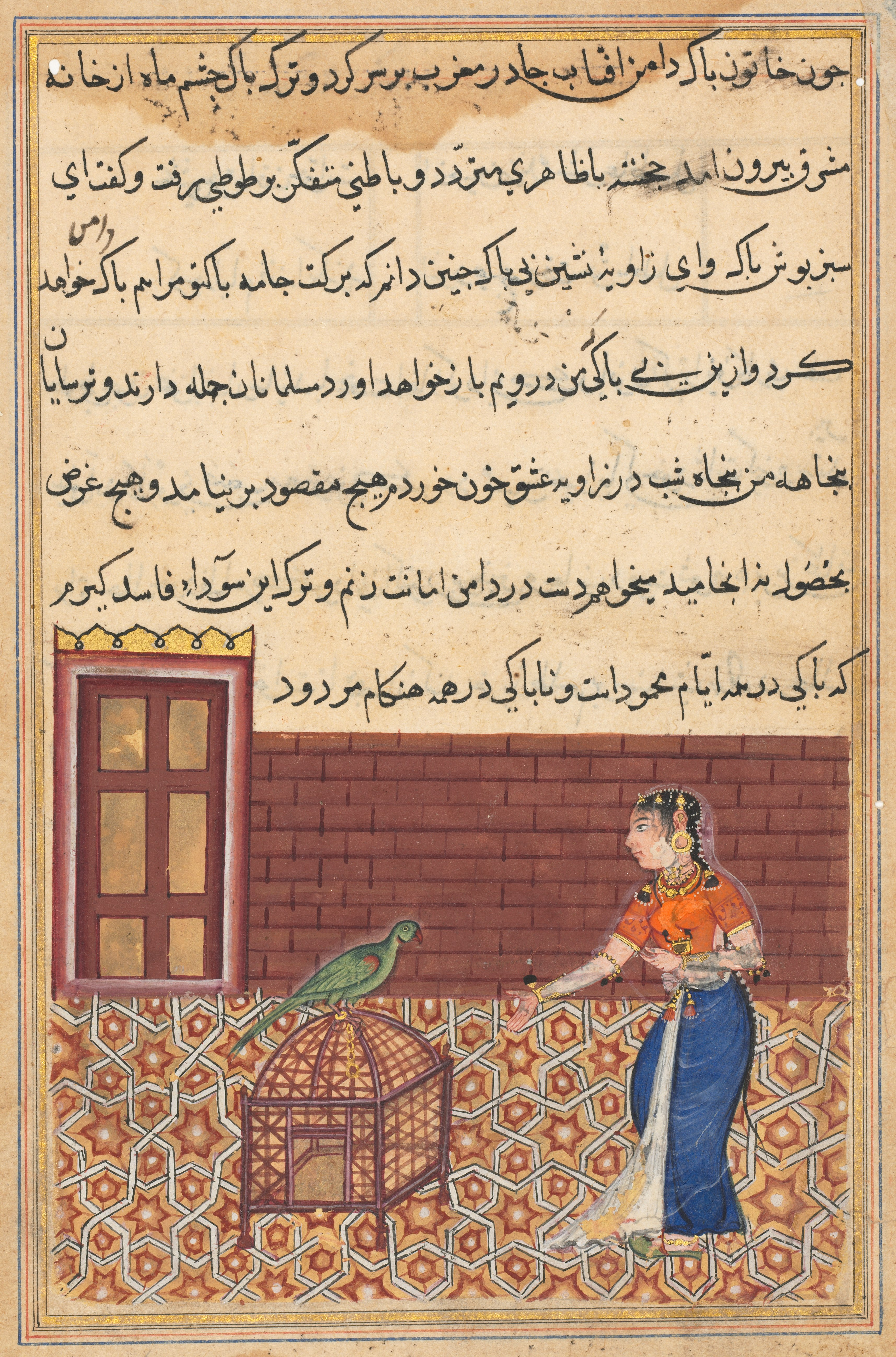 Page from Tales of a Parrot (Tuti-nama): Fifty-first night: The parrot addresses Khujasta at the beginning of the fifty-first night