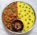 Another angle shoot of Soya Curry with Matar rice.jpg