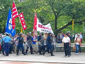 Anti-Yasukuni Shrine Demonstration by Chukaku-ha-2.JPG