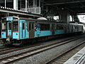 AoimoriRailway 701-101 New 100913.jpg