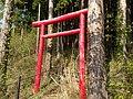Aone, Midori Ward, Sagamihara, Kanagawa Prefecture 252-0162, Japan - panoramio (3).jpg
