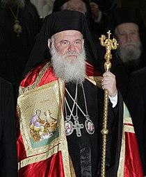 Archbishop Ieronymos II of Athens - declaration ceremony 2008Feb12.jpg