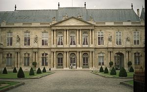 National archives - Image: Archives Nationales 01