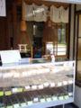 Arimaonsen08s2048.jpg
