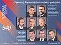 ArmenianStamps-175a.jpg
