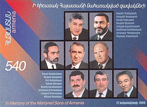 Armenian parliament shooting - A 2000 postal card depicting the eight victims of the shooting