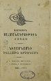 Armenian National Constitution (Armenian).pdf