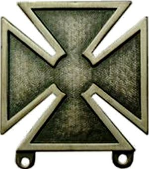 Audie Murphy honors and awards - Image: Army Qual Marksman Badge Hi
