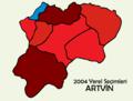 Artvin2004Yerel.png