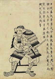 Ashikaga Motouji 1st Kamakura Kubō of the Ashikaga shogunate