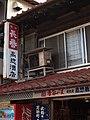Asukecho, Toyota, Aichi Prefecture 444-2424, Japan - panoramio (1).jpg
