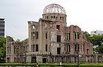 Atomic Bomb Dome Jul 2015.jpg