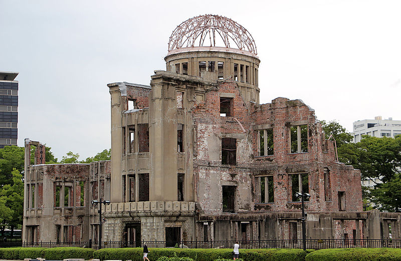 File:Atomic Bomb Dome Jul 2015.jpg - Wikimedia Commons