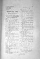 Auctore A. Scarpa, Anatomicae disquisitiones Wellcome L0032126.jpg
