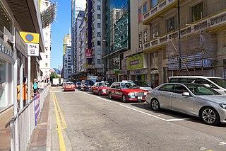 Austin Road street in Hong Kong
