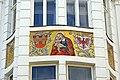 Austria-01434 - Mosaic (21402592393).jpg