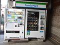 Automatic Super Delice of FamilyMart in Komagawa-Nakano Station.JPG
