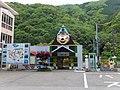 Awa-Kawaguchi Station 2017(1).jpg