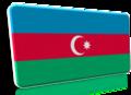 Azərbaycan bayrağı.png