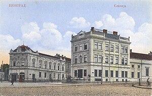 BASA-142K-1-488-10-Slavija Square, Beograd