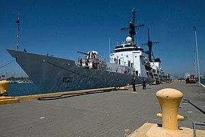 Gregorio del Pilar-class frigate - Image: BRP Andres Bonifacio