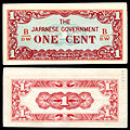 BUR-9b-Burma-Japanese Occupation-One Cent ND (1942).jpg