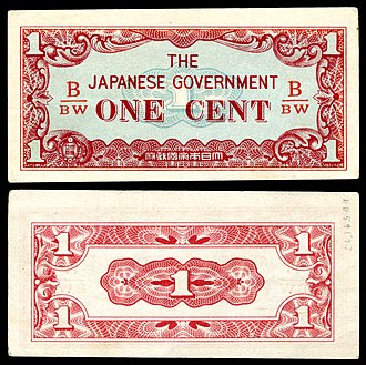 Japanese government-issued rupee in Burma - Image: BUR 9b Burma Japanese Occupation One Cent ND (1942)