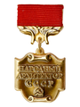 Badge. People's Architect of the USSR.png