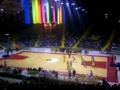 Baloncesto en Bogotá.png