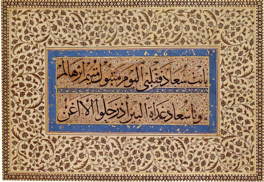 calligraphy - image 10