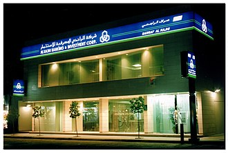 "Al-Rajhi Bank - Al Rajhi Bank barnch 1996 - known then as ""Al Rajhi Banking and Investment Corporation"""