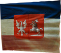 Banner of the Kingdom of Poland from the Sejm Chamber (November Uprising).png