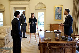 Katie Johnson (presidential secretary) - Image: Barack Obama, Eugene Kang, Katie Johnson and Reggie Love in the Oval Office