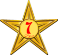 Barnstar of Seven Year Diligence (Arabic).png