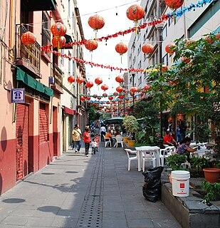 neighborhood in Mexico City