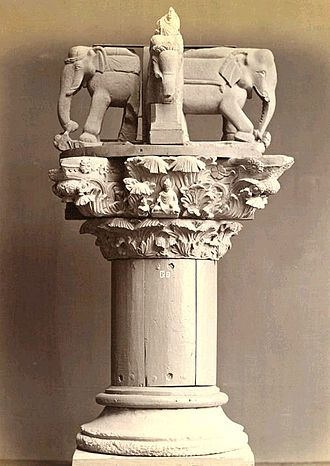 Indo-Corinthian capital - Base of pillar, Indo-Corinthian capitals and elephants from base of stupa, Jamal Garhi.