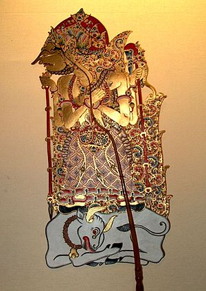 Batara Guru - Image: Batara guru