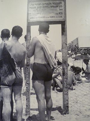 Mixed bathing - A sign forbidding men entering the women's section at Tel-Aviv beach, 1927