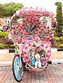 Beautiful Rickshaw.jpg