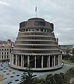 Beehive view from Treasury building.jpg